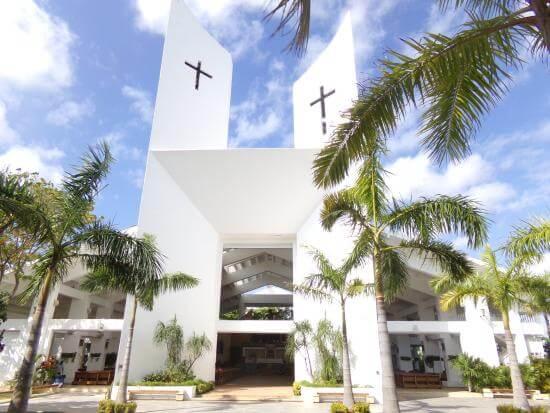 Parroquia de Cristo Resucitado em Cancún
